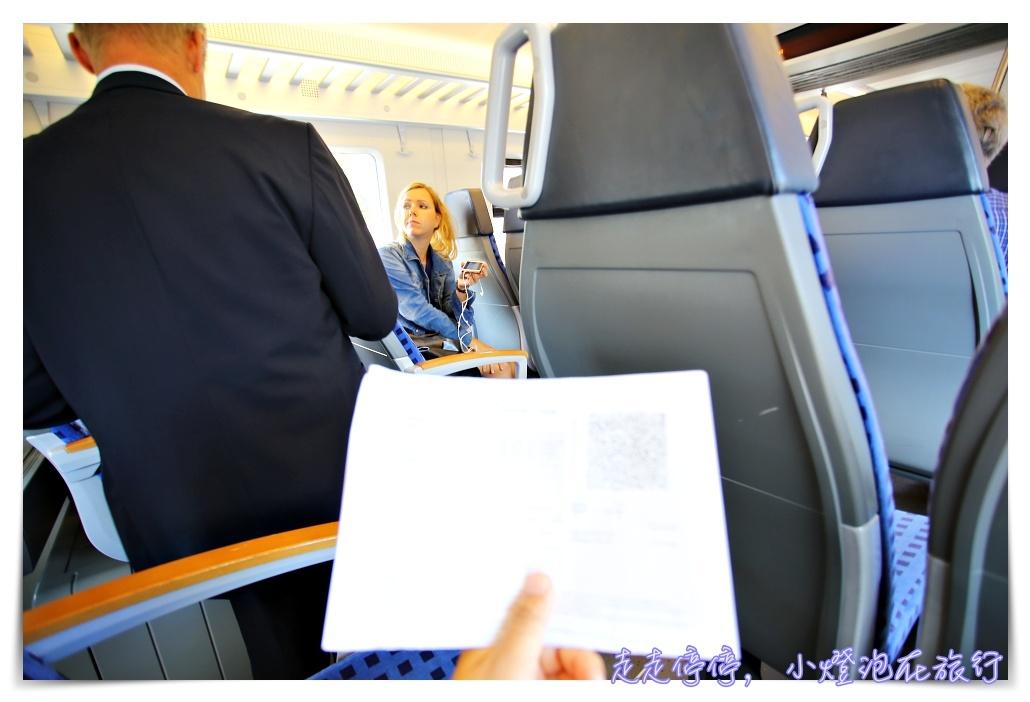 欧洲跨国自由行行程规划|冰岛+德南14天自助旅行总整理~东京、巴黎、冰岛、布拉格、纽伦堡、罗腾堡、萨尔斯堡、慕尼黑、香港行程汇整,善用开口open jaw机票环游欧亚国家~