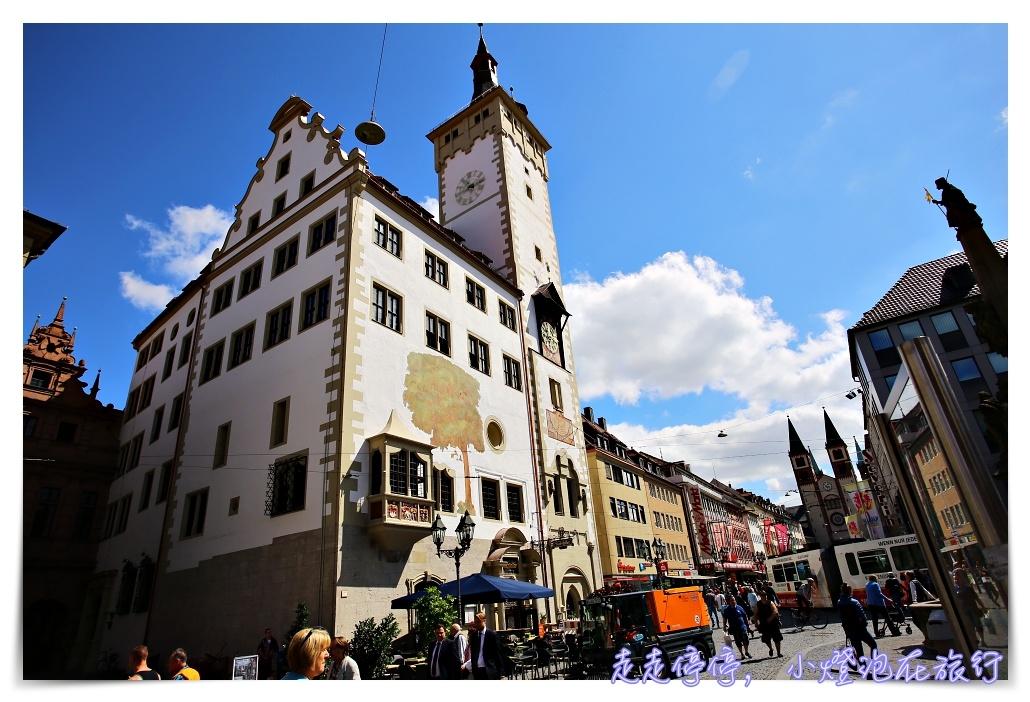 符茲堡Würzburg|德國羅曼蒂克大道Romantische Straße旅行城市,美因河畔千年古城半日散策~