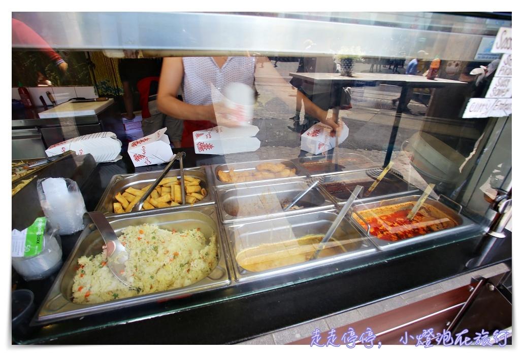 符茲堡午餐 華人快速餐盒,Meet & Eat würzburg,符合華人口味中國餐盒~Box to go