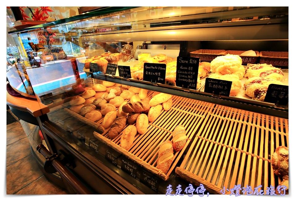溫德德式烘培|正統德式早午餐麵包,國父紀念館一號出口,週末早晨的心,去一趟德國烘培坊旅行~