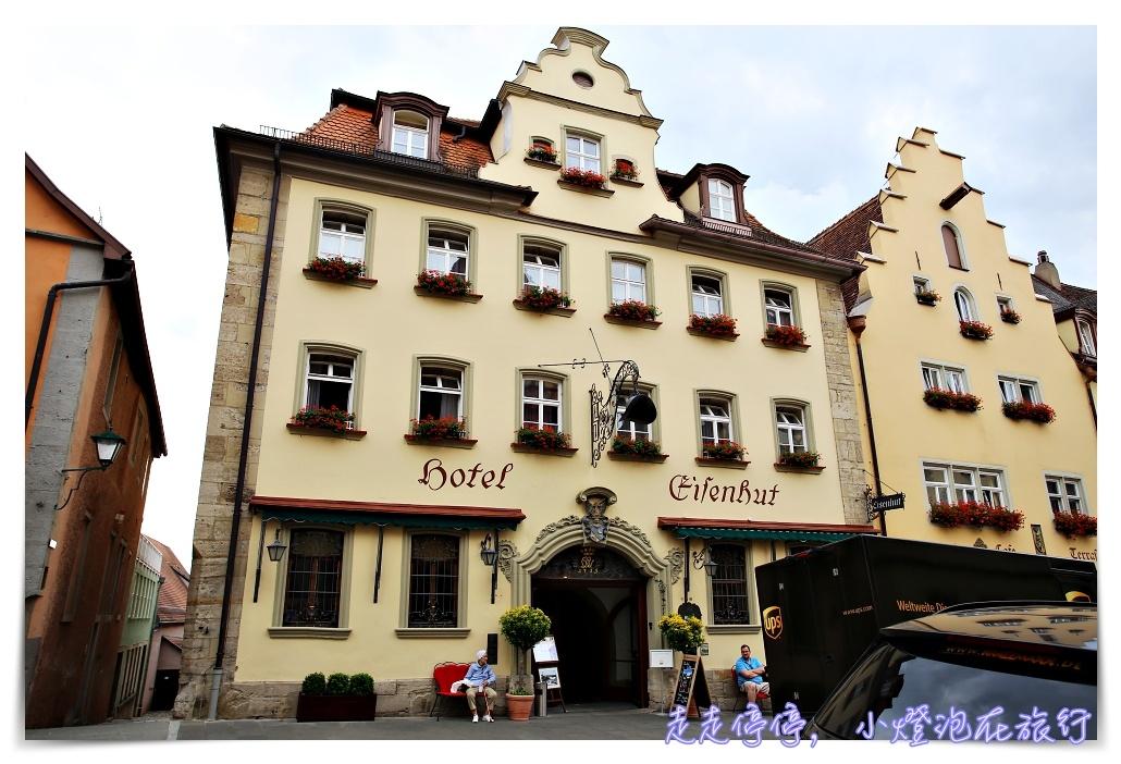 羅騰堡住宿|埃森胡特(Hotel Eisenhut)位置好、價格平實,重現中古世紀居住氛圍好住宿~