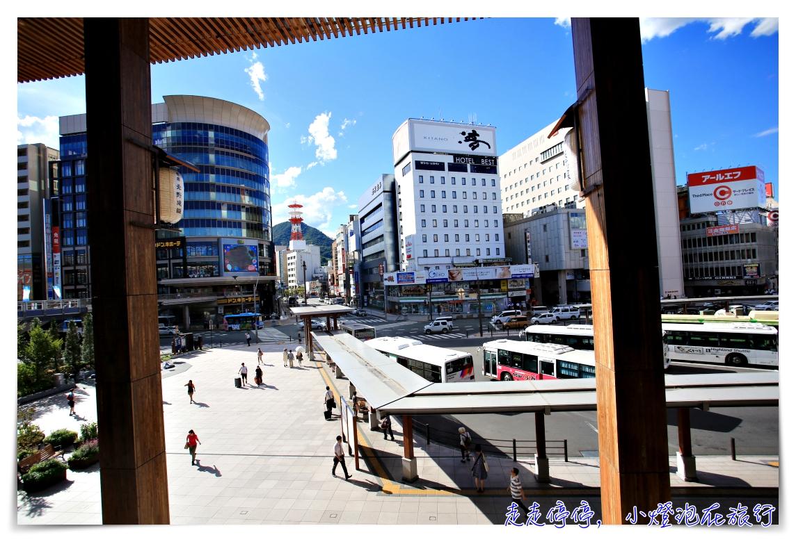 長野住宿|Dormy inn善光寺,天然浴場、近車站、房間品質高~