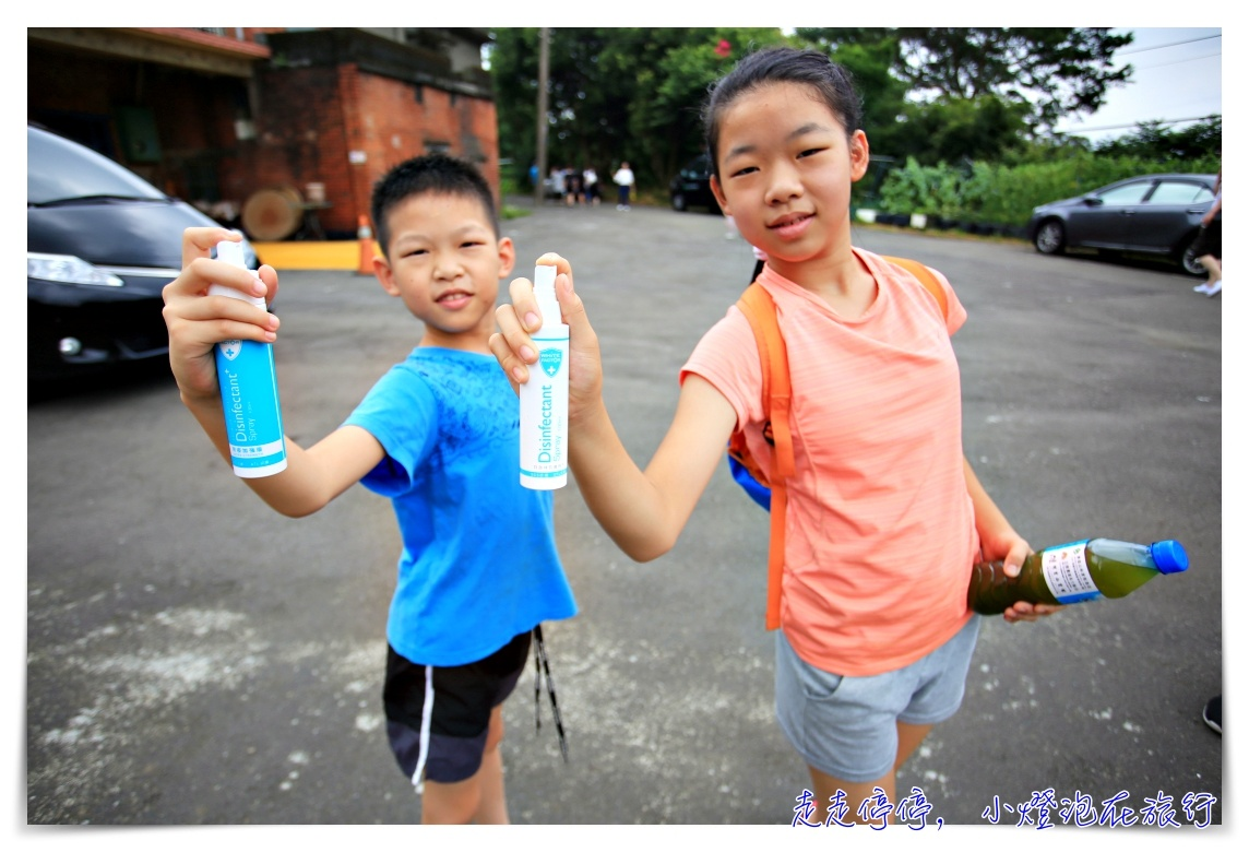親子旅行必備,最安心守護健康的堅持|白因子抗菌消毒液,隨身攜帶保護大人小孩的貼身防護天使~