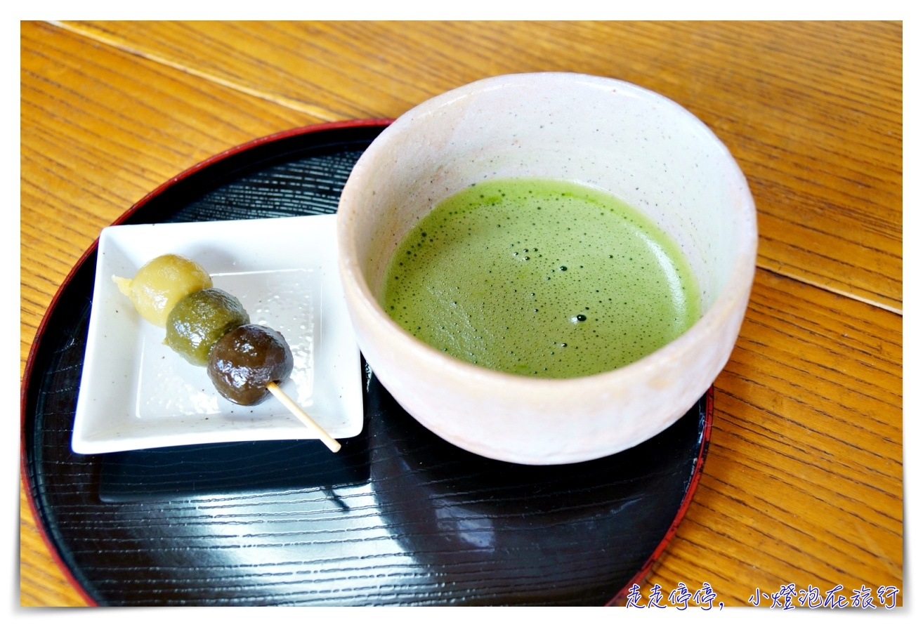 京都主題旅。茶之京都|宇治、文化和束町茶園梯田、八幡神社、飛行神社~美好的抹茶日~