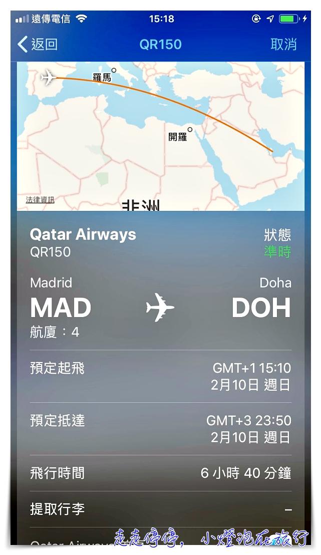 即時熱門文章:查航班好用方式|IOS、APP查詢你的航班好用軟體介紹