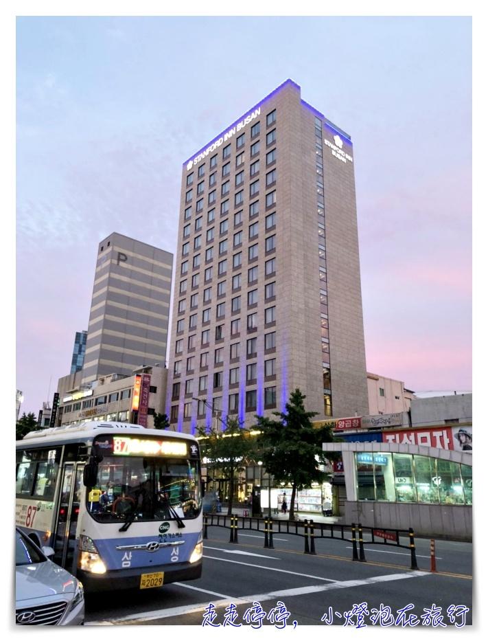 網站近期文章:釜山住宿|Stanford inn Busan札嘎其站史丹佛酒店,超便宜、交通好、網速快、位置好,訂房網一致高分評價~