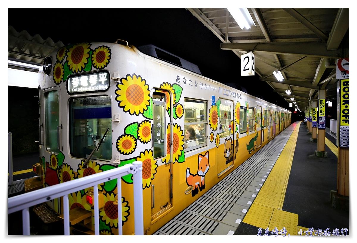四國JR pass日本好用嗎?暢遊四國的好用鐵道工具~JR四國pass怎麼用~