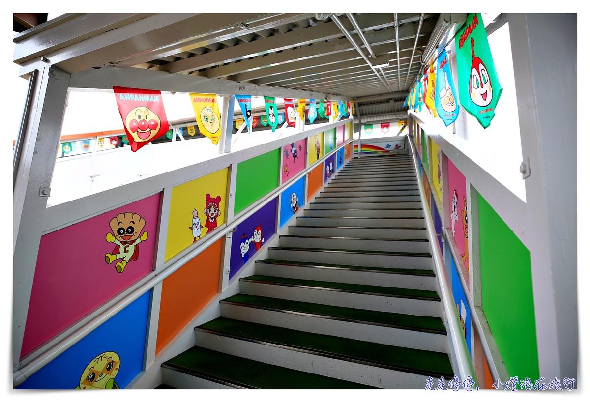 四國高知美食景點|造訪麵包超人博物館、The 6th Diary hotel,讓你知道阪本龍馬、麵包超人作者的故鄉~