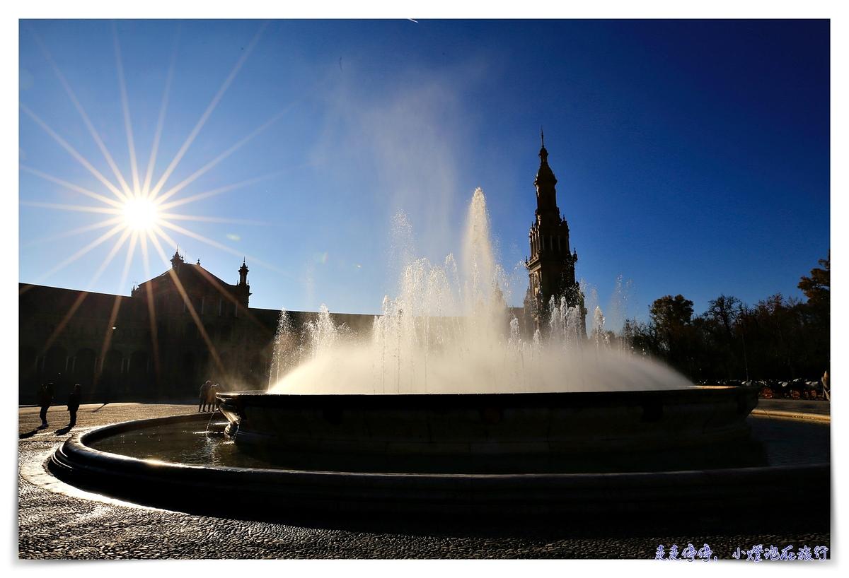 回味安達魯西亞的冬日暖陽|這裡適合更多自由空氣、自在步調旅行的你/妳