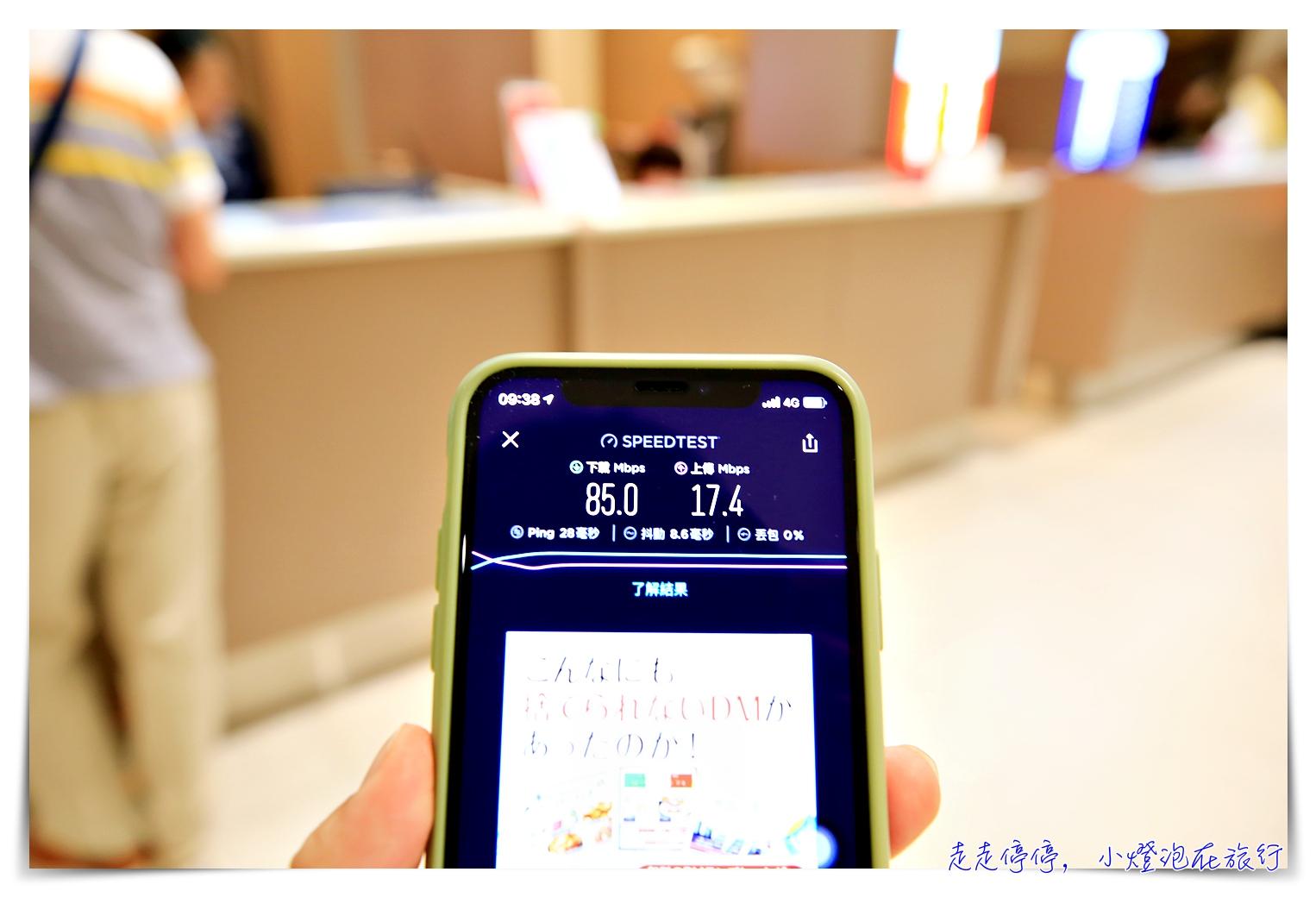 北海道上網|日本上網卡9折團購,飆高速、客製化天數、依照需求~