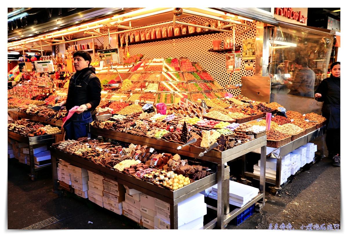 巴塞隆納波格利亞Mercat de laBoqueria市場 水果、果汁、點心通通豪放好便宜,CNN報導世界十大最新鮮、浮誇市場之一