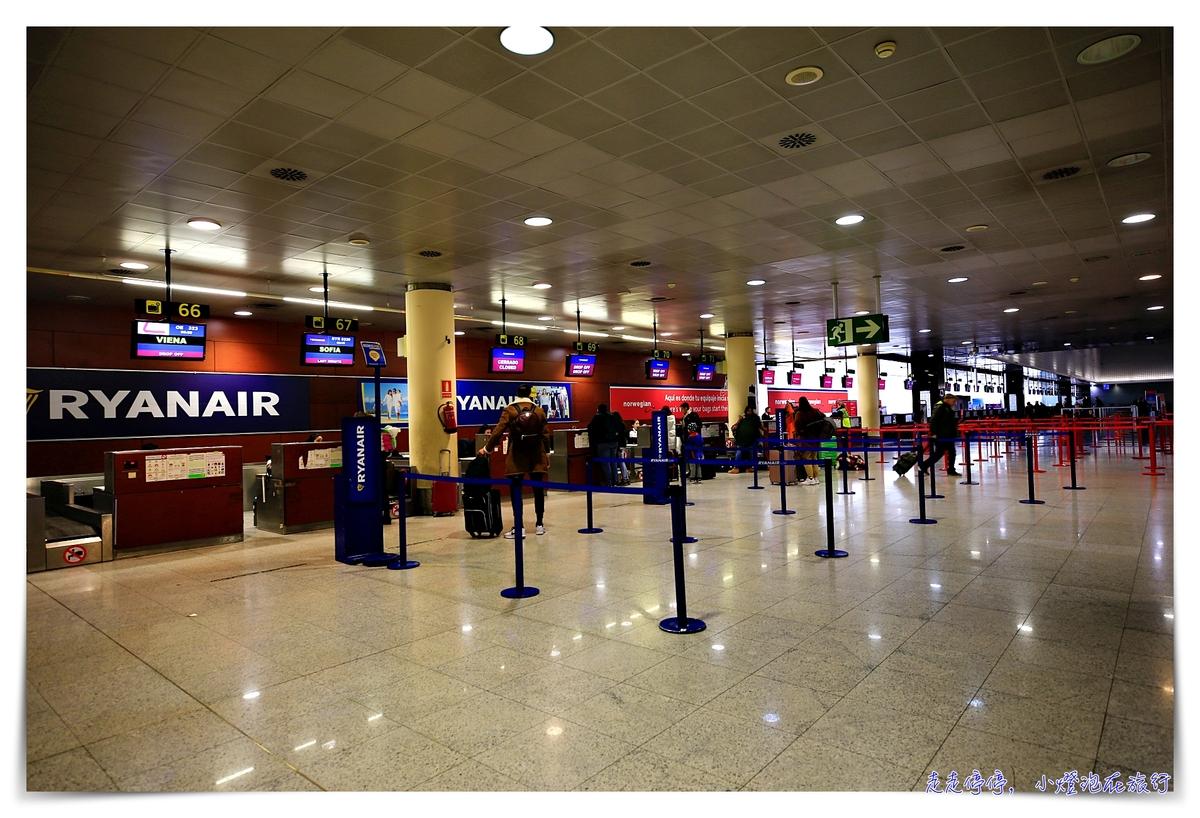 瑞安航空Ryanair搭乘體驗評價|巴塞隆納到波多,很舒服的飛行體驗~