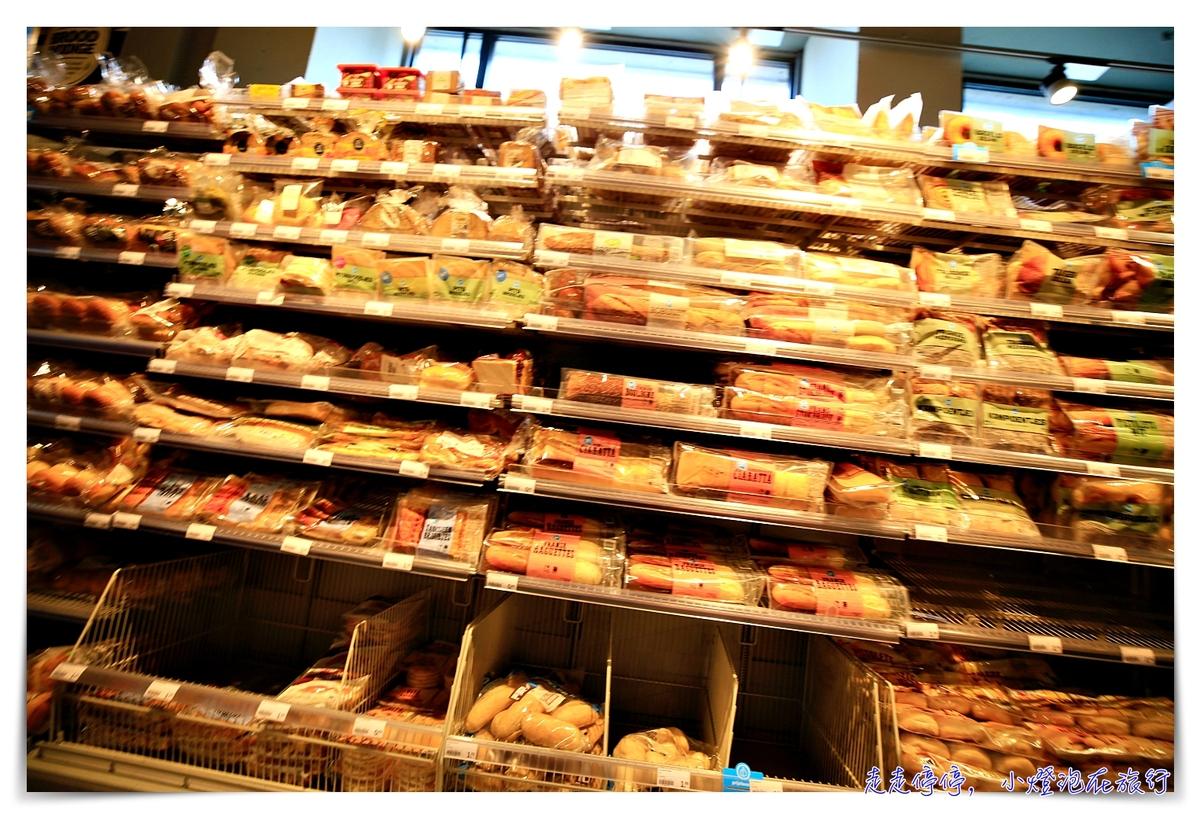 荷蘭最神奇超商|AH,Albert Heijn,荷蘭版的連鎖小七超市,吃的用的都可以買到~自助結賬超好玩~