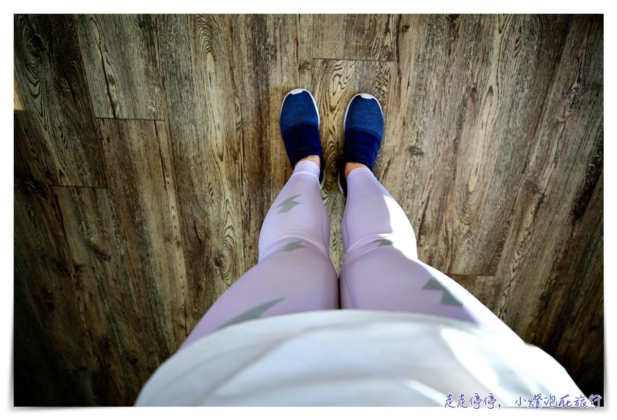超絕美、腿不痠、超好穿|運動美型壓力褲團購Leap sport,運動穿、平時穿、通通都很美~