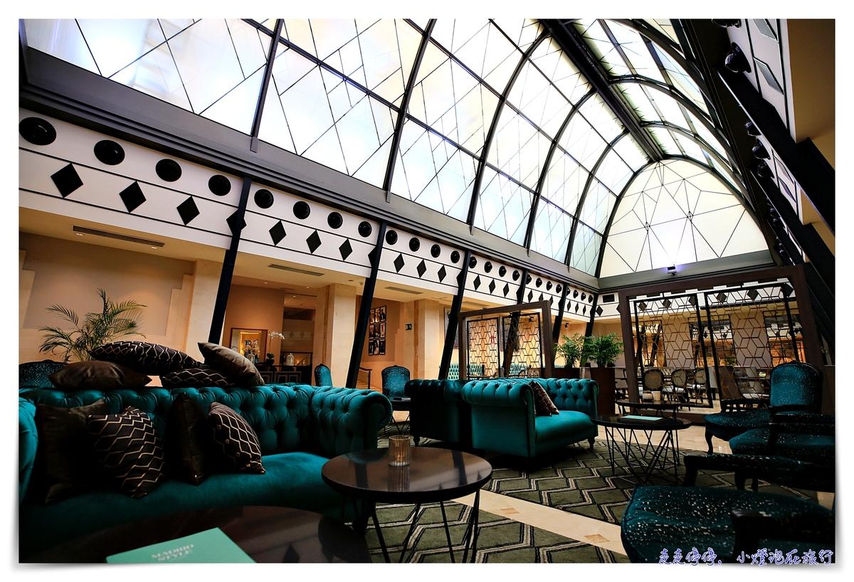 西班牙馬德里住宿推薦|卡薩德拉麗瑞卡歐洲之星。 Hotel Eurostars Casa de la Lirica、離太陽門廣場2分鐘步行四星住宿~