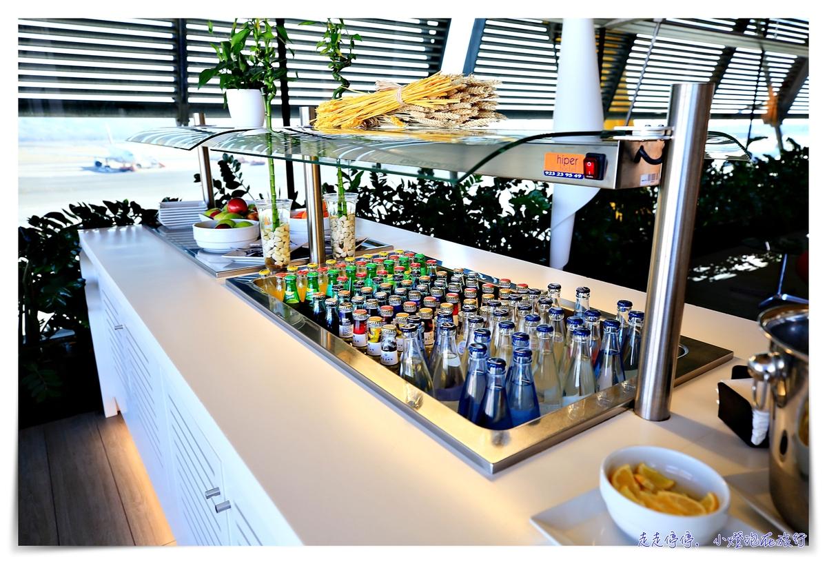 馬德里機場T4s機場貴賓室|sala vip lounge Neptuno,龍騰卡、PP卡適用~餐點多、空間大、超推薦候機空間~