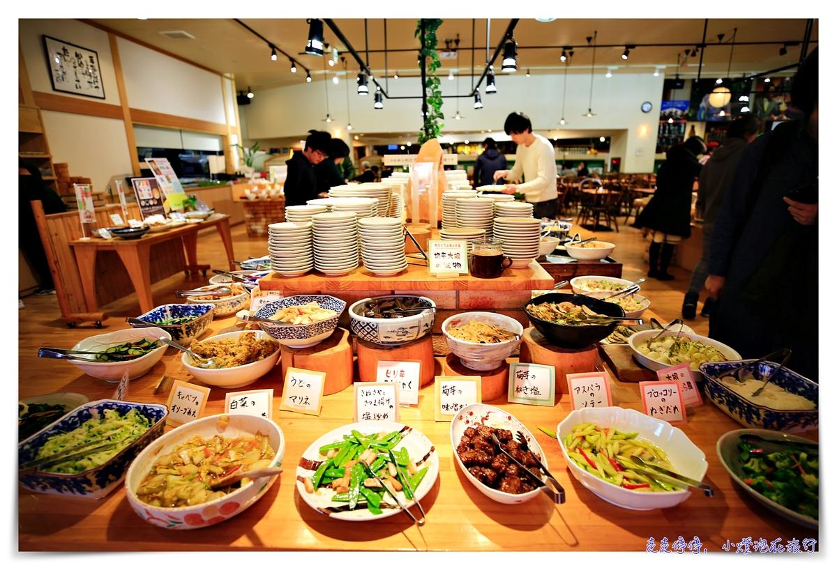 菊苣餐廳吃到飽