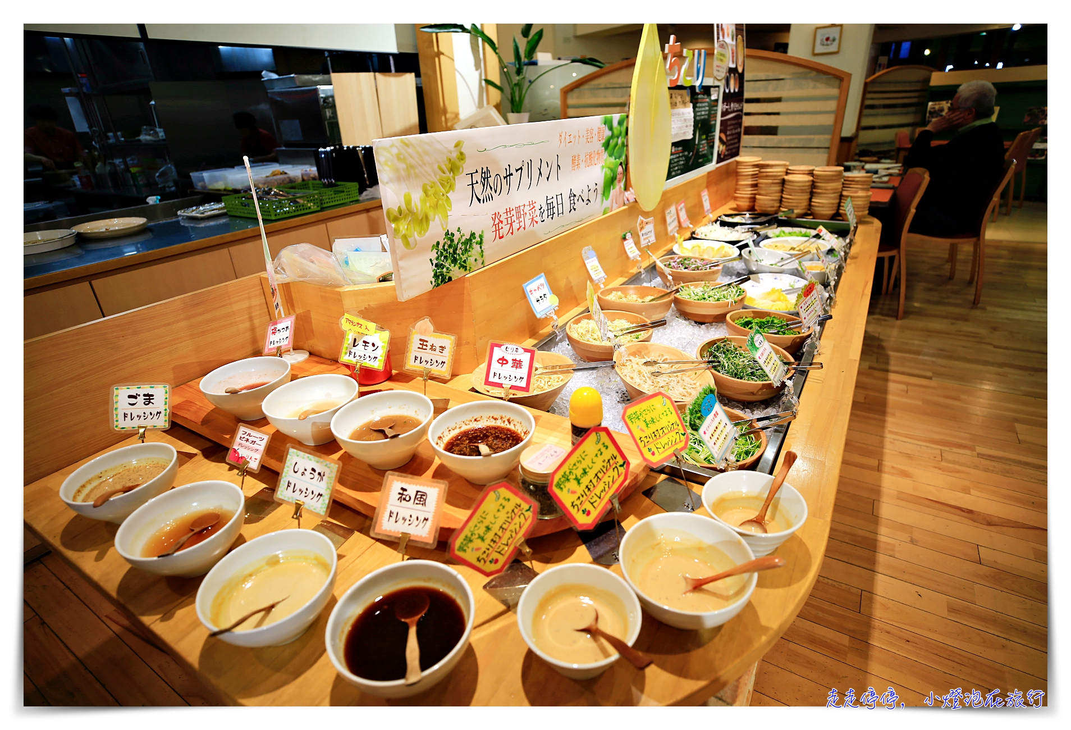 日本。岐阜|中津川。ちこり村菊苣吃到飽特色餐食。1580日圓可素食、好吃、便宜、健康滿滿~道の駅美食