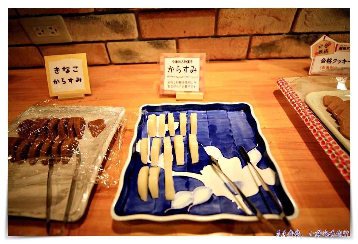 日本。岐阜 中津川。ちこり村菊苣吃到飽特色餐食。1580日圓可素食、好吃、便宜、健康滿滿~道の駅美食