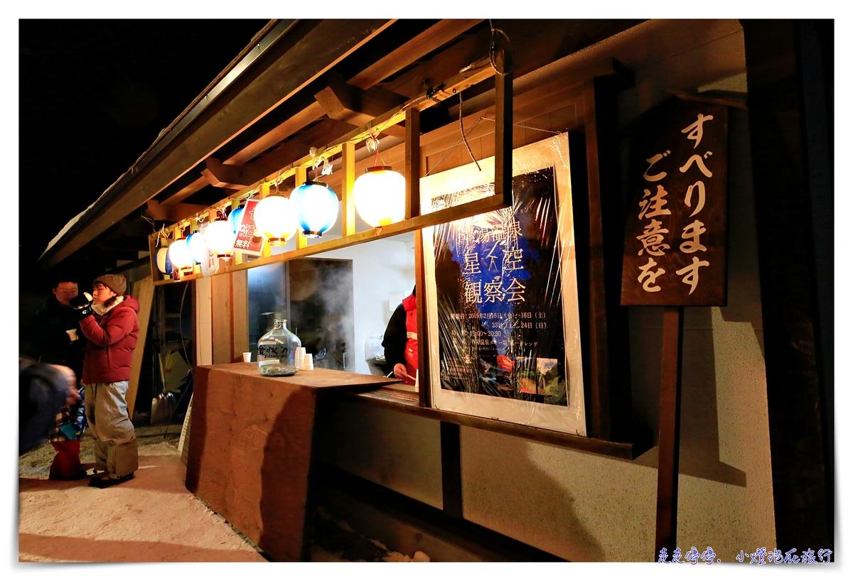 平湯大滝結冰祭|歧阜冬季限定,發現未知的西日本,平湯溫泉景點~