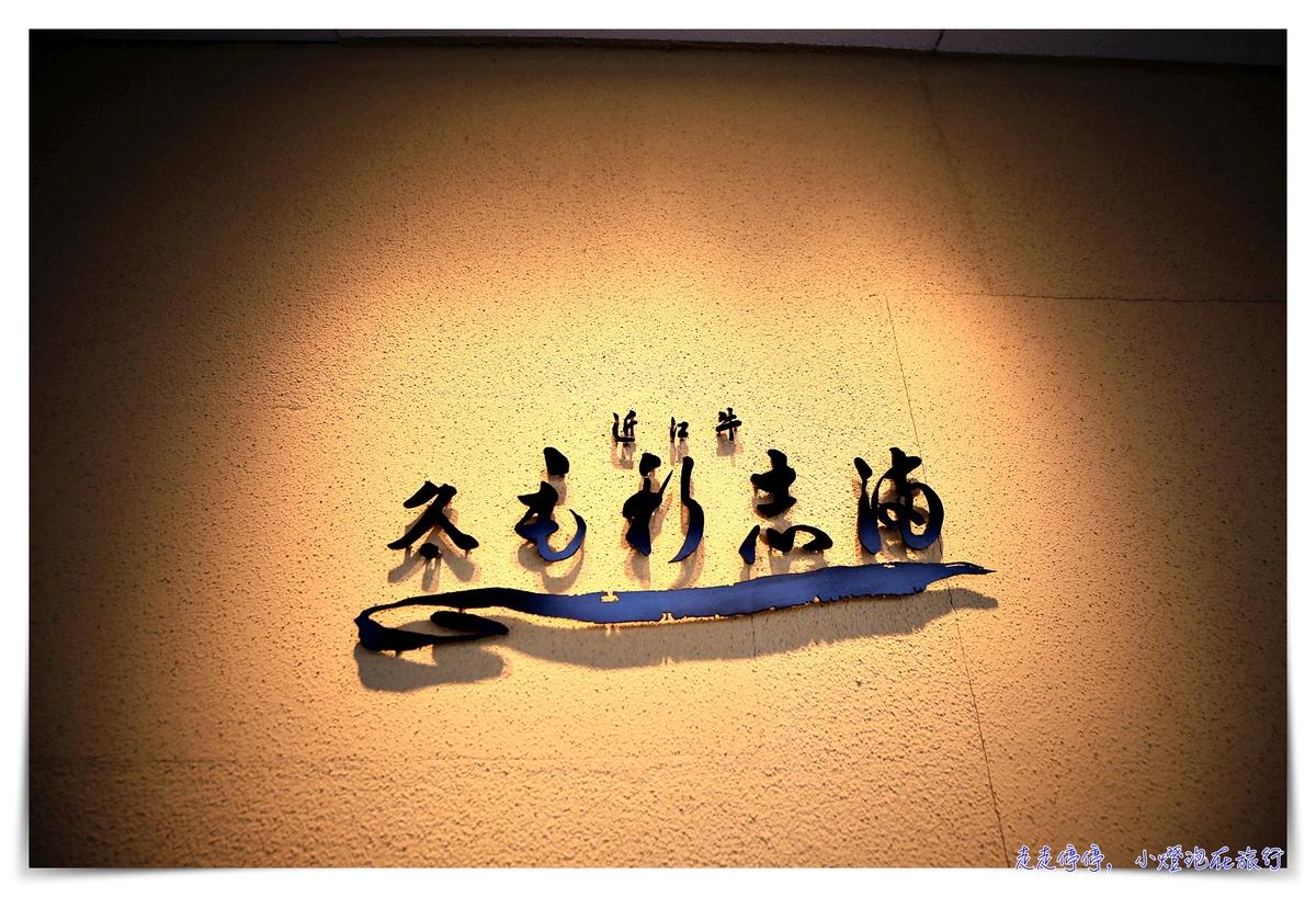 發現未知的西日本。高質感秘境旅行提案|來一場融入在旅人節奏裡頭的日本深度之旅吧!你不知道的西日本~