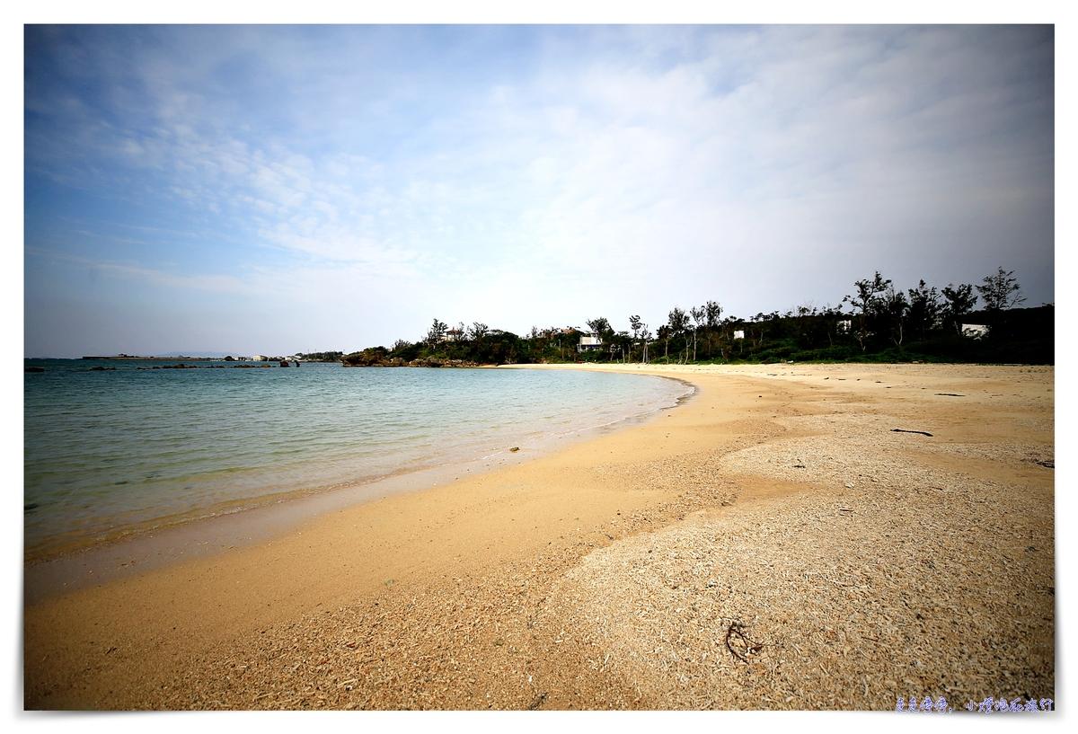 沖繩私人沙灘飯店| 最佳西方度假飯店沖繩恩納海灘店 (Best Western Okinawa Onna Beach),私人秘境沙灘、窗景陽台遠眺海濱~