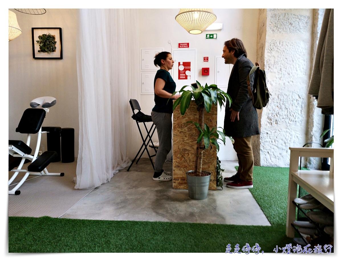 里斯本按摩推薦|老城區市中心Eco massage。舒適、服務態度佳、按摩技術不錯