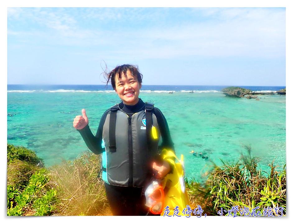 沖繩潛水推薦|My Diving,台灣中文服務、貼心套裝、專業證照教練群,青之洞窟 ・沖繩潛水 ・沖繩浮濳最貼心浮潛/潛水店家