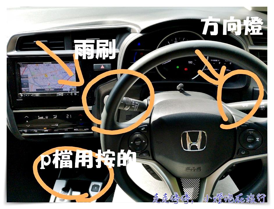 即時熱門文章:第一次日本右駕就上手,沖繩自駕租車教學、開車注意事項~
