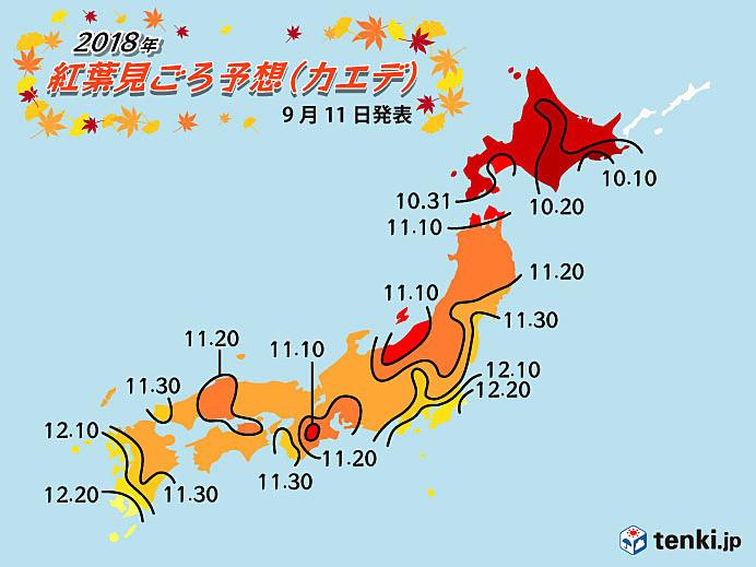 即時熱門文章:2018日本紅葉前線預測,多數熱門城市都提早楓紅~(更新時間:2018.09.12)